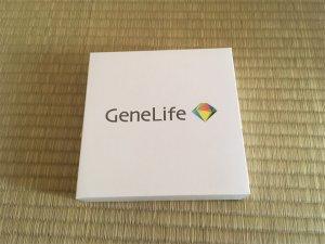 遺伝子検査キット「GeneLife」